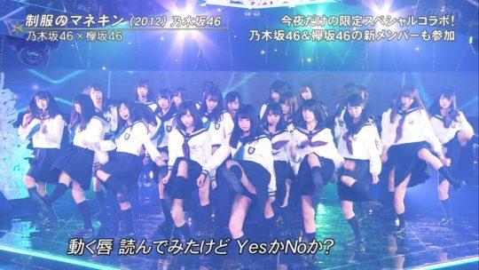【悲報】フジテレビのドッキリ番組でNMB48渋谷凪咲のナプキン丸見え放送事故wwwソフィーワロタwwwwwwwwwwwwwwwwww(画像あり)・7枚目