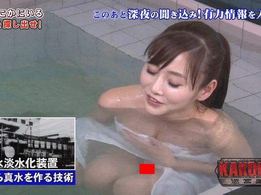 (確信犯)崖っぷちあいどるまんさん、混浴ロケでフィニッシュの手段に打って出るwwwwwwww 力業ワロタwwwwwwwwwwwwwwwwwwwwww(写真30枚)