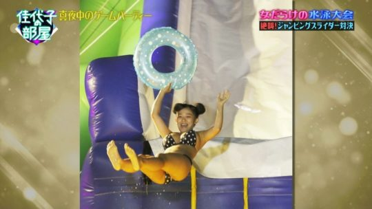 【横乳&お尻祭り】佳代子の部屋~真夜中のゲームパーティー~ウォータースライダーで天木じゅんの横乳祭りという毎週安定の展開でワロタ。(画像あり)・13枚目