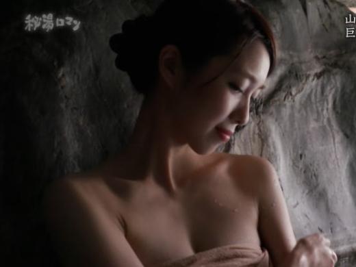 【朗報】テレ朝「秘湯ロマン」で秦瑞穂(27)がお決まりのタオルを巻いて入浴。微妙に透けてて危なっかしいwwwwwwwwww(画像41枚)