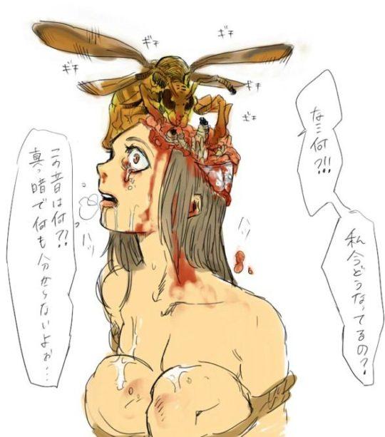 【リョナエロ画像】二次初心者ワイ「脳姦か、洗脳的なプレイかな?」トッモ「物理やで!!」←コレwwwwwwwww(画像30枚)・3枚目