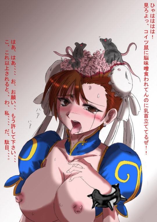 【リョナエロ画像】二次初心者ワイ「脳姦か、洗脳的なプレイかな?」トッモ「物理やで!!」←コレwwwwwwwww(画像30枚)・24枚目