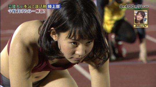 【※勃起不可避】炎の体育会TVにでてたこのマッスル美女の筋肉マンコの形エッッッ杉ワロタwwwwwwwwwwwwww(画像あり)・1枚目
