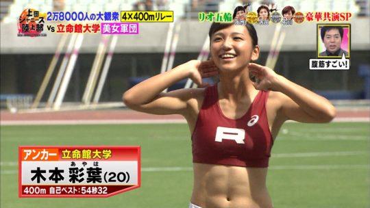 【※勃起不可避】炎の体育会TVにでてたこのマッスル美女の筋肉マンコの形エッッッ杉ワロタwwwwwwwwwwwwww(画像あり)・10枚目