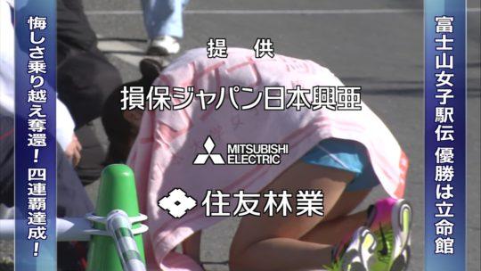 【悲報】駅伝女子、走破して力尽きて倒れ込んだ結果・・・おまえらにとんでもない部分を激写されるwwwwwwwwwwww(画像あり)・12枚目
