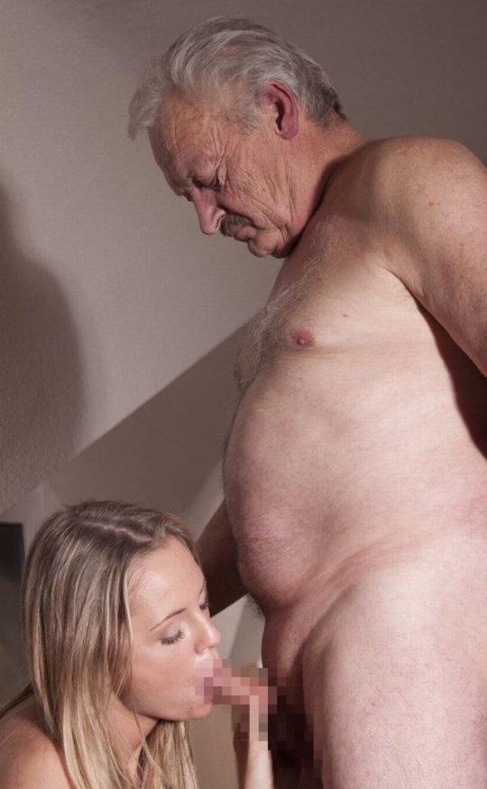 """【英雄色を好む】老人と美少女、""""力=金""""を嫌でも思い知らされる年の差カップルの画像を貼ってく。(画像30枚)・19枚目"""