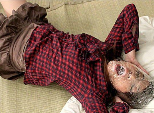 【※闇深性癖】この画像が殺人犯の記録画像ではなく本人が望んで撮ったプレイ画像だという事実・・・・・orz(画像あり)・9枚目