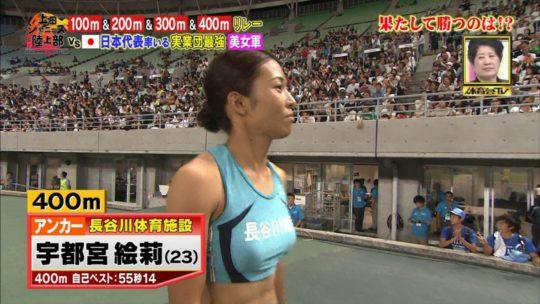 【※勃起不可避】炎の体育会TVにでてたこのマッスル美女の筋肉マンコの形エッッッ杉ワロタwwwwwwwwwwwwww(画像あり)・17枚目