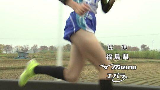 【悲報】駅伝女子、走破して力尽きて倒れ込んだ結果・・・おまえらにとんでもない部分を激写されるwwwwwwwwwwww(画像あり)・17枚目