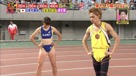 【※勃起不可避】炎の体育会TVにでてたこのマッスル美女の筋肉マンコの形エッッッ杉ワロタwwwwwwwwwwwwww(画像あり)・18枚目