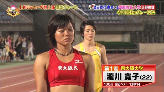 【※勃起不可避】炎の体育会TVにでてたこのマッスル美女の筋肉マンコの形エッッッ杉ワロタwwwwwwwwwwwwww(画像あり)・19枚目