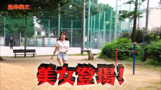 【有能企画】AKB48の元メンバー永尾まりや、激辛美女で汗だくビキニおっぱいキタ━━━━(゚∀゚)━━━━!!(画像大量)・1枚目