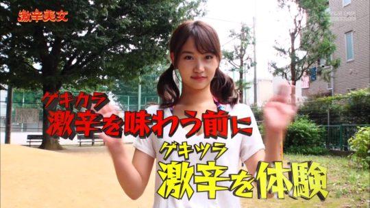 【有能企画】AKB48の元メンバー永尾まりや、激辛美女で汗だくビキニおっぱいキタ━━━━(゚∀゚)━━━━!!(画像大量)・3枚目
