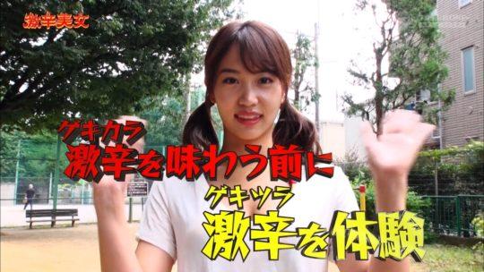 【有能企画】AKB48の元メンバー永尾まりや、激辛美女で汗だくビキニおっぱいキタ━━━━(゚∀゚)━━━━!!(画像大量)・4枚目