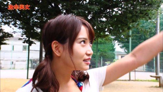 【有能企画】AKB48の元メンバー永尾まりや、激辛美女で汗だくビキニおっぱいキタ━━━━(゚∀゚)━━━━!!(画像大量)・5枚目
