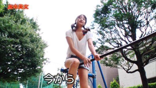 【有能企画】AKB48の元メンバー永尾まりや、激辛美女で汗だくビキニおっぱいキタ━━━━(゚∀゚)━━━━!!(画像大量)・7枚目