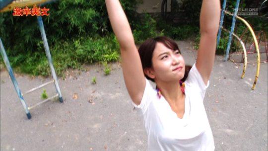 【有能企画】AKB48の元メンバー永尾まりや、激辛美女で汗だくビキニおっぱいキタ━━━━(゚∀゚)━━━━!!(画像大量)・23枚目