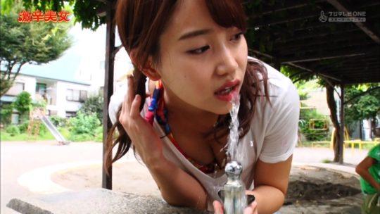 【有能企画】AKB48の元メンバー永尾まりや、激辛美女で汗だくビキニおっぱいキタ━━━━(゚∀゚)━━━━!!(画像大量)・27枚目