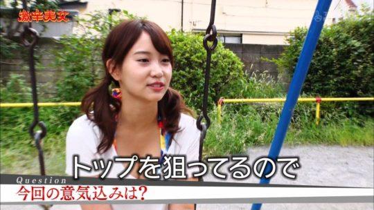 【有能企画】AKB48の元メンバー永尾まりや、激辛美女で汗だくビキニおっぱいキタ━━━━(゚∀゚)━━━━!!(画像大量)・30枚目