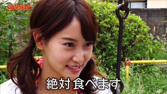 【有能企画】AKB48の元メンバー永尾まりや、激辛美女で汗だくビキニおっぱいキタ━━━━(゚∀゚)━━━━!!(画像大量)・31枚目