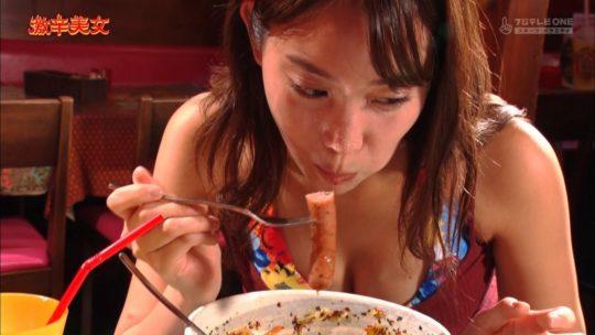 【有能企画】AKB48の元メンバー永尾まりや、激辛美女で汗だくビキニおっぱいキタ━━━━(゚∀゚)━━━━!!(画像大量)・45枚目