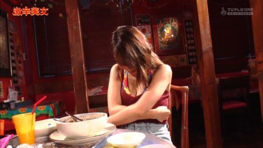 【有能企画】AKB48の元メンバー永尾まりや、激辛美女で汗だくビキニおっぱいキタ━━━━(゚∀゚)━━━━!!(画像大量)・48枚目