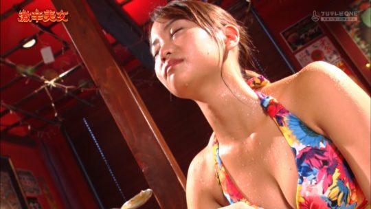 【有能企画】AKB48の元メンバー永尾まりや、激辛美女で汗だくビキニおっぱいキタ━━━━(゚∀゚)━━━━!!(画像大量)・66枚目