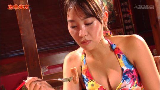 【有能企画】AKB48の元メンバー永尾まりや、激辛美女で汗だくビキニおっぱいキタ━━━━(゚∀゚)━━━━!!(画像大量)・73枚目