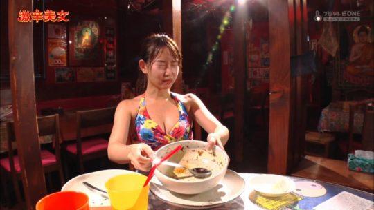 【有能企画】AKB48の元メンバー永尾まりや、激辛美女で汗だくビキニおっぱいキタ━━━━(゚∀゚)━━━━!!(画像大量)・80枚目