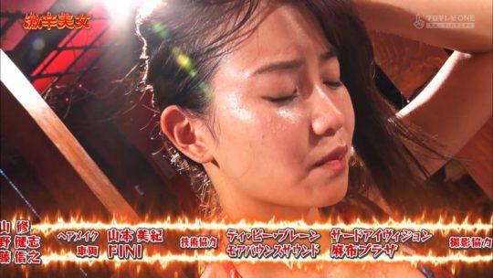 【有能企画】AKB48の元メンバー永尾まりや、激辛美女で汗だくビキニおっぱいキタ━━━━(゚∀゚)━━━━!!(画像大量)・91枚目