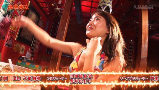 【有能企画】AKB48の元メンバー永尾まりや、激辛美女で汗だくビキニおっぱいキタ━━━━(゚∀゚)━━━━!!(画像大量)・93枚目