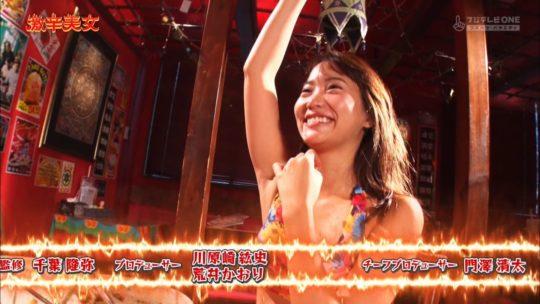【有能企画】AKB48の元メンバー永尾まりや、激辛美女で汗だくビキニおっぱいキタ━━━━(゚∀゚)━━━━!!(画像大量)・94枚目
