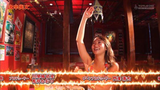【有能企画】AKB48の元メンバー永尾まりや、激辛美女で汗だくビキニおっぱいキタ━━━━(゚∀゚)━━━━!!(画像大量)・95枚目