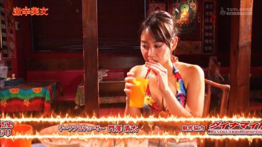 【有能企画】AKB48の元メンバー永尾まりや、激辛美女で汗だくビキニおっぱいキタ━━━━(゚∀゚)━━━━!!(画像大量)・96枚目