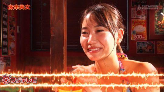 【有能企画】AKB48の元メンバー永尾まりや、激辛美女で汗だくビキニおっぱいキタ━━━━(゚∀゚)━━━━!!(画像大量)・99枚目