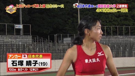 【※勃起不可避】炎の体育会TVにでてたこのマッスル美女の筋肉マンコの形エッッッ杉ワロタwwwwwwwwwwwwww(画像あり)・20枚目
