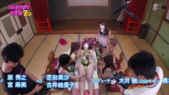 """【エロ画像】Midnight女子会Z""""熱海エロサンポ&ピンクコンパニオン特集""""、TVでまさかの女体盛り草ァァァァァ!(画像あり)・42枚目"""