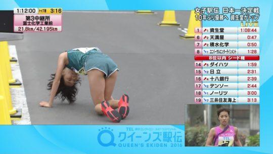 【悲報】駅伝女子、走破して力尽きて倒れ込んだ結果・・・おまえらにとんでもない部分を激写されるwwwwwwwwwwww(画像あり)・21枚目