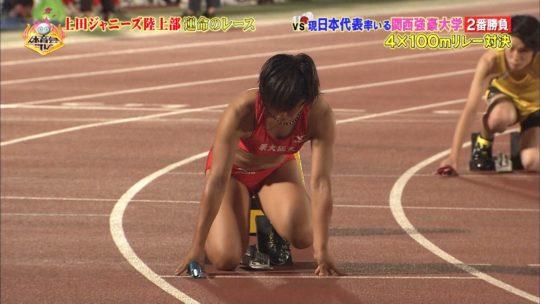 【※勃起不可避】炎の体育会TVにでてたこのマッスル美女の筋肉マンコの形エッッッ杉ワロタwwwwwwwwwwwwww(画像あり)・21枚目
