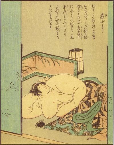 【悲報エロ画像】小向美奈子とかいう逮捕3回シャブエリートネキ、とんでもない体型になってたwwwwwwwww(画像あり)・3枚目