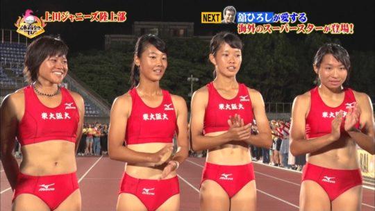 【※勃起不可避】炎の体育会TVにでてたこのマッスル美女の筋肉マンコの形エッッッ杉ワロタwwwwwwwwwwwwww(画像あり)・23枚目