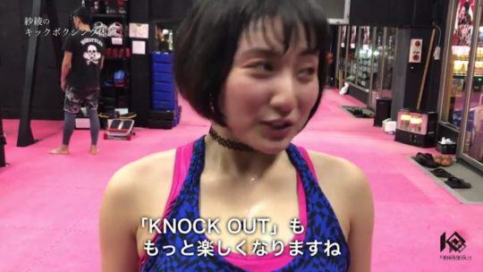 【おっぱいエロ画像】元Fカップ小学生紗綾さん、23歳女全盛期に超絶劣化wwwww(画像あり)・5枚目