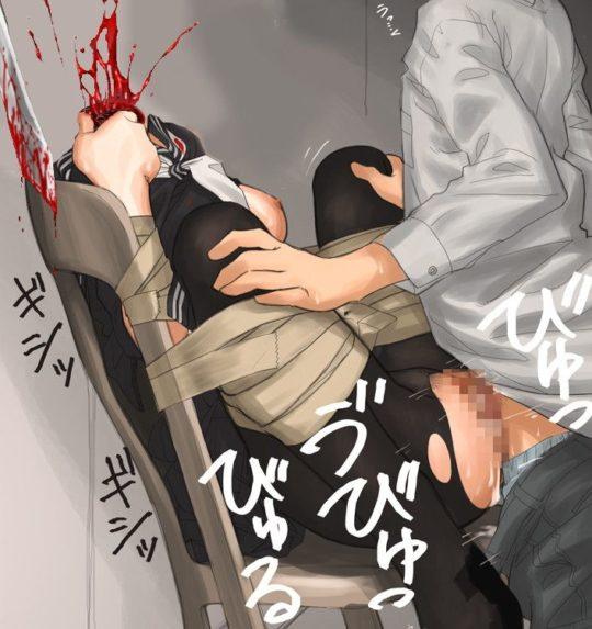 【リョナエロ画像】断頭台や斬首刑で首チョンバされてる二次画像、リョナ好きワイもこれには嘔吐・・・orz(画像30枚)・10枚目