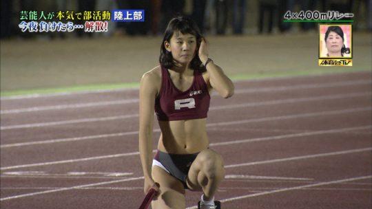 【※勃起不可避】炎の体育会TVにでてたこのマッスル美女の筋肉マンコの形エッッッ杉ワロタwwwwwwwwwwwwww(画像あり)・3枚目