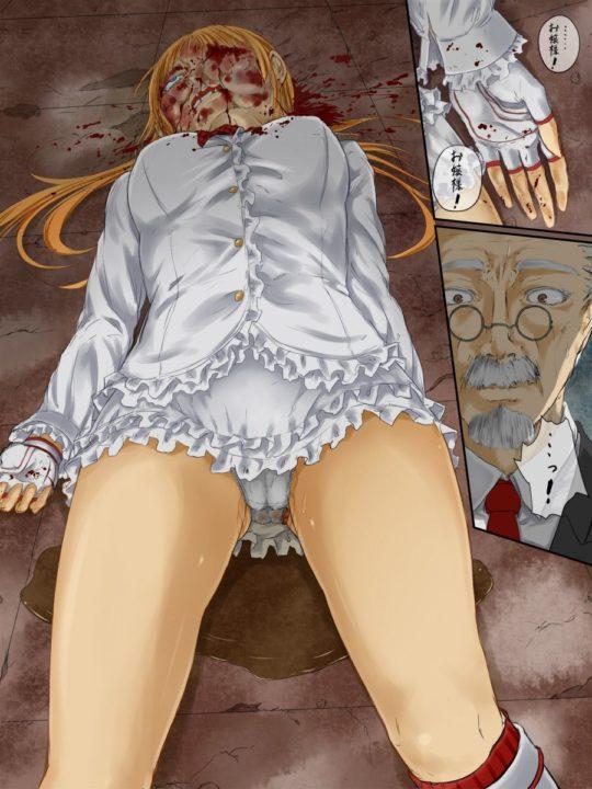 【殴打エロ画像】ワイ将軽リョナ好き、切断系はさすがにキツいんで殴打系リョナでお茶を濁す。(画像30枚)・2枚目