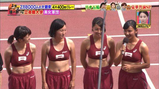 【※勃起不可避】炎の体育会TVにでてたこのマッスル美女の筋肉マンコの形エッッッ杉ワロタwwwwwwwwwwwwww(画像あり)・5枚目