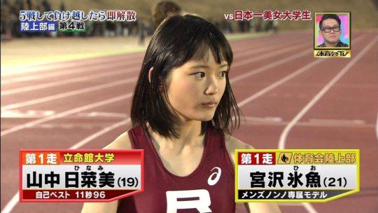 【※勃起不可避】炎の体育会TVにでてたこのマッスル美女の筋肉マンコの形エッッッ杉ワロタwwwwwwwwwwwwww(画像あり)・6枚目