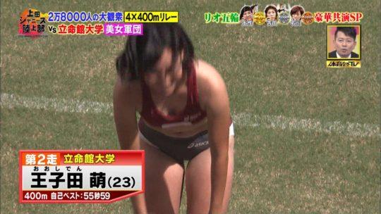【※勃起不可避】炎の体育会TVにでてたこのマッスル美女の筋肉マンコの形エッッッ杉ワロタwwwwwwwwwwwwww(画像あり)・7枚目