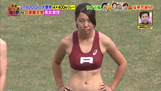 【※勃起不可避】炎の体育会TVにでてたこのマッスル美女の筋肉マンコの形エッッッ杉ワロタwwwwwwwwwwwwww(画像あり)・8枚目