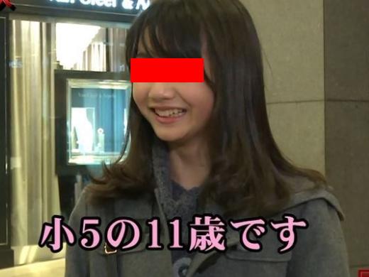 【マジキチ】11歳の女子小学生と3千円でSMプレイをした男性、逮捕されるもくそ裏山でワロタwwwwwwwww(画像あり)